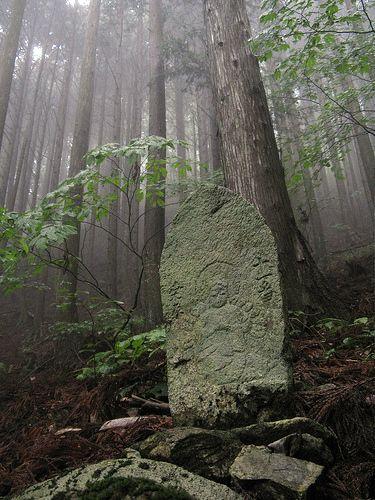 stele-forgotten.jpg